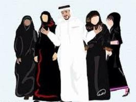 حكم تعدد الزوجات في الإسلام وشروطه - نقش