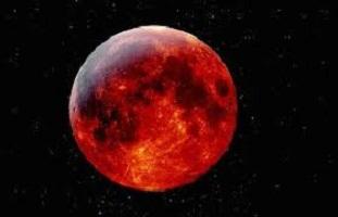 الخسوف والقمر الدموي